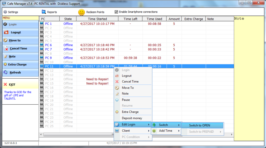 Cafe Manager in Visual Basic Free Download – iNetTutor com